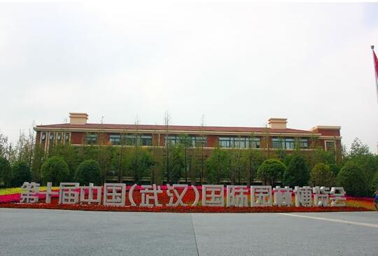 第十届中国(武汉)国际园林博览会艾崴安检租赁项目(图文)