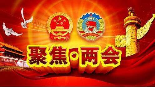 """艾崴安检亮相2017""""两会""""!(图文)"""